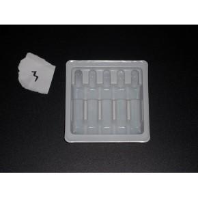 批發廠家定制吸塑包裝內托 粉針劑內托醫藥包裝專用塑料藥托