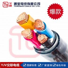 通宝电缆有限公司,广东电线电缆生产电缆厂家