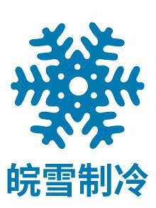 昆山皖雪机电设备有限公司