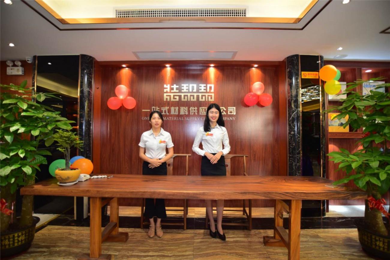 广州市装帮帮装饰材料供应链有限公司