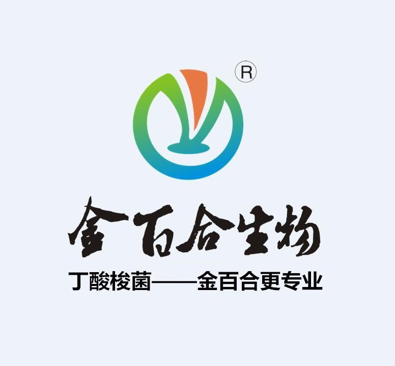 河南金百合生物科技股份有限公司