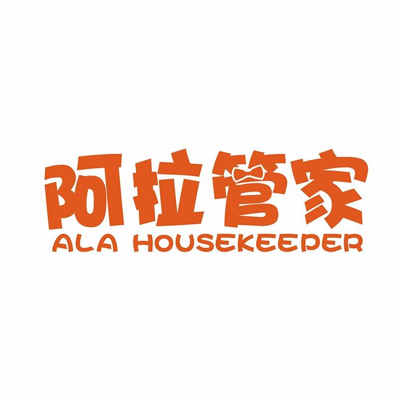 上海際卡電子有限公司
