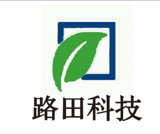 秦皇岛路田农业科技有限公司