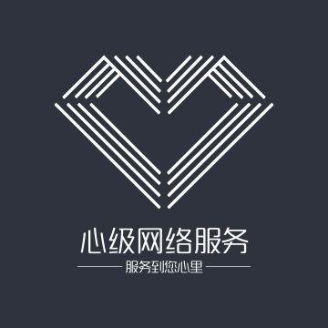武汉心级网络服务有限公司