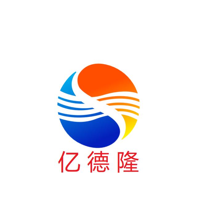 惠州市億德隆實業有限公司logo