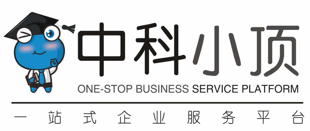 廣東中科小頂信息科技有限公司