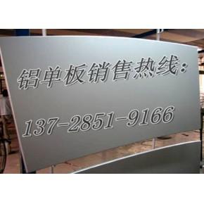 慶陽幕墻鋁單板價格