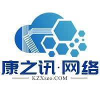 康之讯(青岛)网络科技运营有限公司