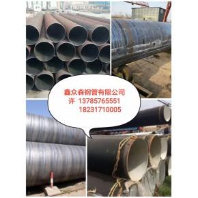 大口径厚壁双面埋弧焊直缝钢管 直径450--2400mm*10-26mm