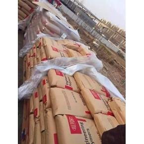 沙比特塑料贸易(苏州)有限公司