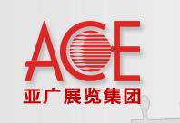 上海亞廣展覽服務有限公司