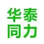 华泰同力(天津)科技有限公司