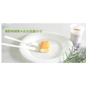 PLA REVODE701 粉.中国