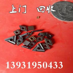 硬质合金废料数控刀片废钨钢铣刀合金刀合金废料硬质合金边角料内蒙回收价格