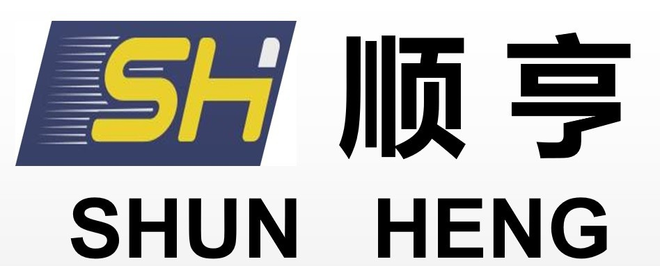 河南順亨供應鏈管理有限公司