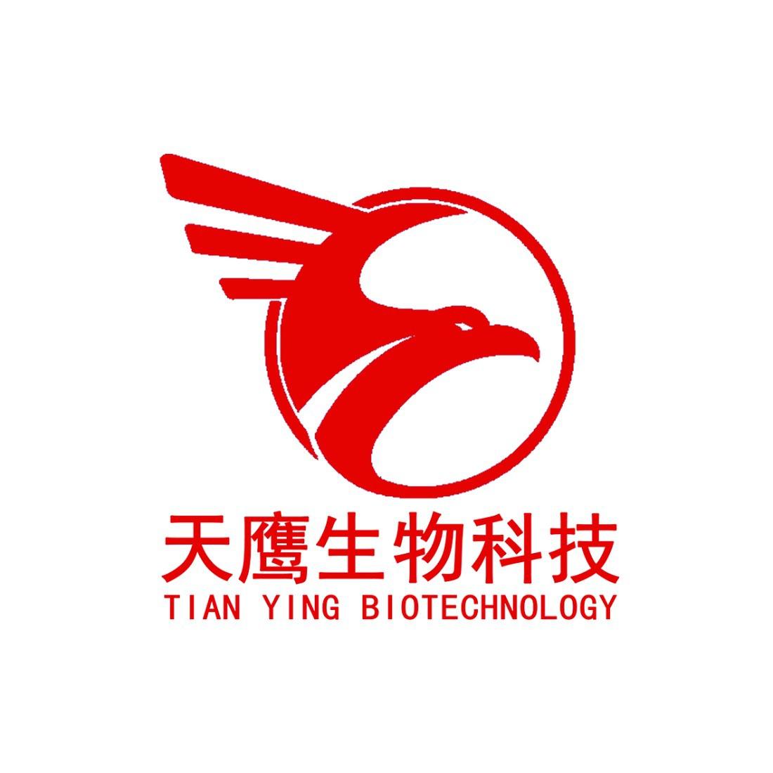 山东天鹰生物科技有限公司