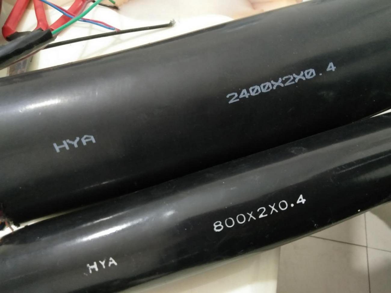 天聯品牌ZA-IJYPVP 3X1.5線纜天津市電纜