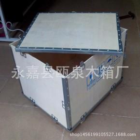 钢带箱与传统木箱比较