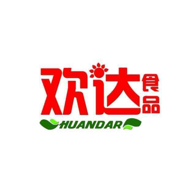 上海歡達食品有限公司