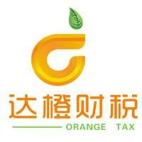 廣州達橙企業管理咨詢有限公司