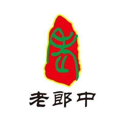 深圳市老郎中電子有限公司