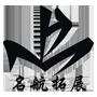 天津名航企業管理咨詢服務有限公司