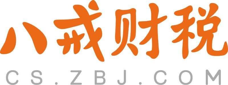 重慶八戒財云網絡科技有限公司
