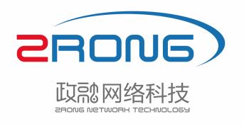 東莞市政融網絡科技有限公司