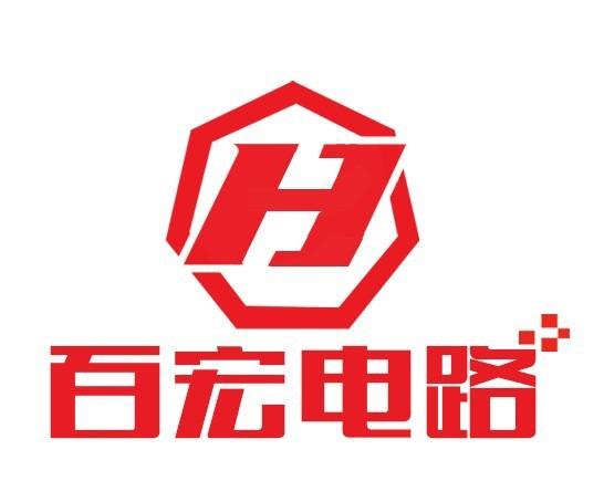 深圳百宏电路科技有限公司