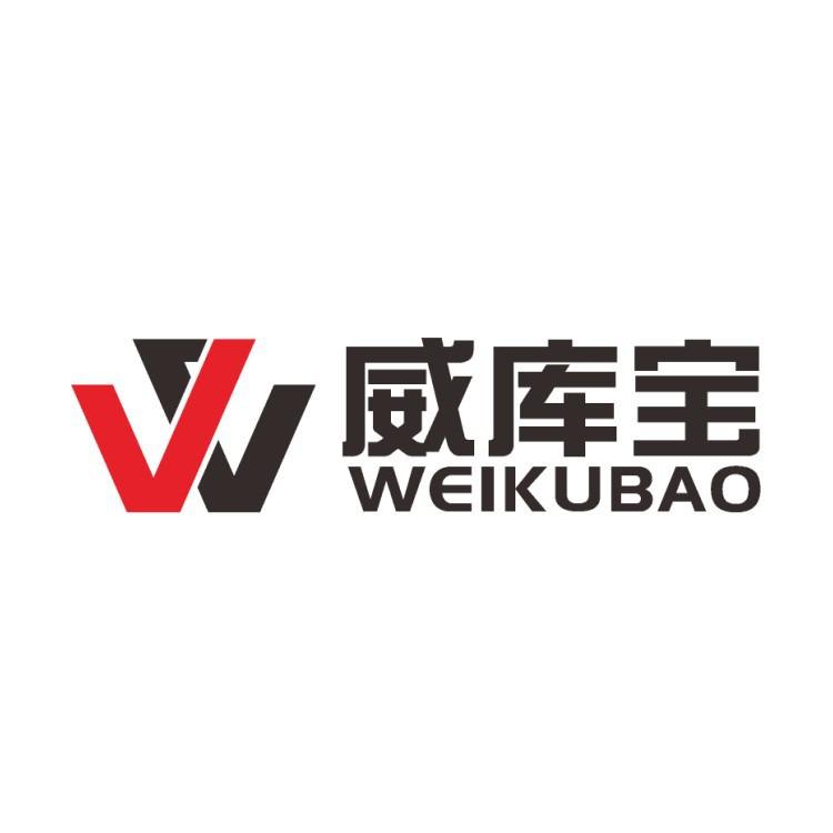 威庫寶(深圳)網絡有限公司