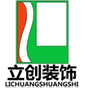 榕江縣立創裝飾設計工程有限公司