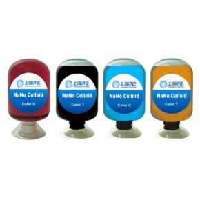 有色透明纳米不褪颜料/恒色色浆 用于油墨/纺织/塑料