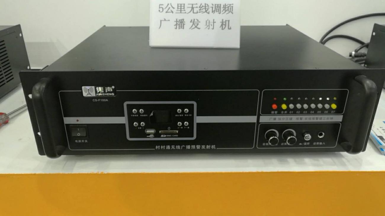 村村响农村广播系统 河南乡村大喇叭广播设备