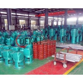 德凱攪拌器低價高質  電磁攪拌裝置價格 承德電磁攪拌裝置