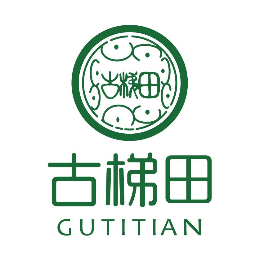 古梯田(北京)农产品供应链管理有限公司