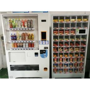 常州自动冷饮机供应 无锡易之佳 常州自动冷饮机