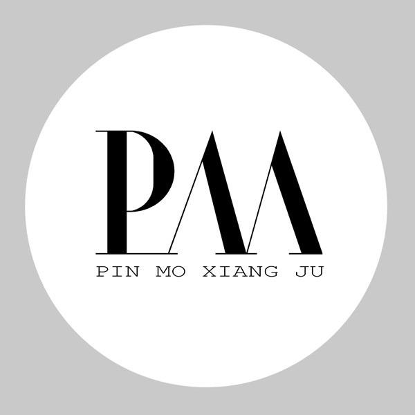 惠州品墨享居建筑裝飾設計工程有限公司