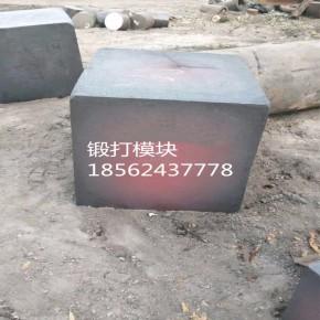 厂家生产电渣H11锻材圆钢 电炉H11锻材材圆钢