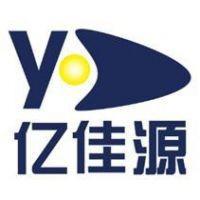 億佳源(北京)商貿有限公司上海分公司