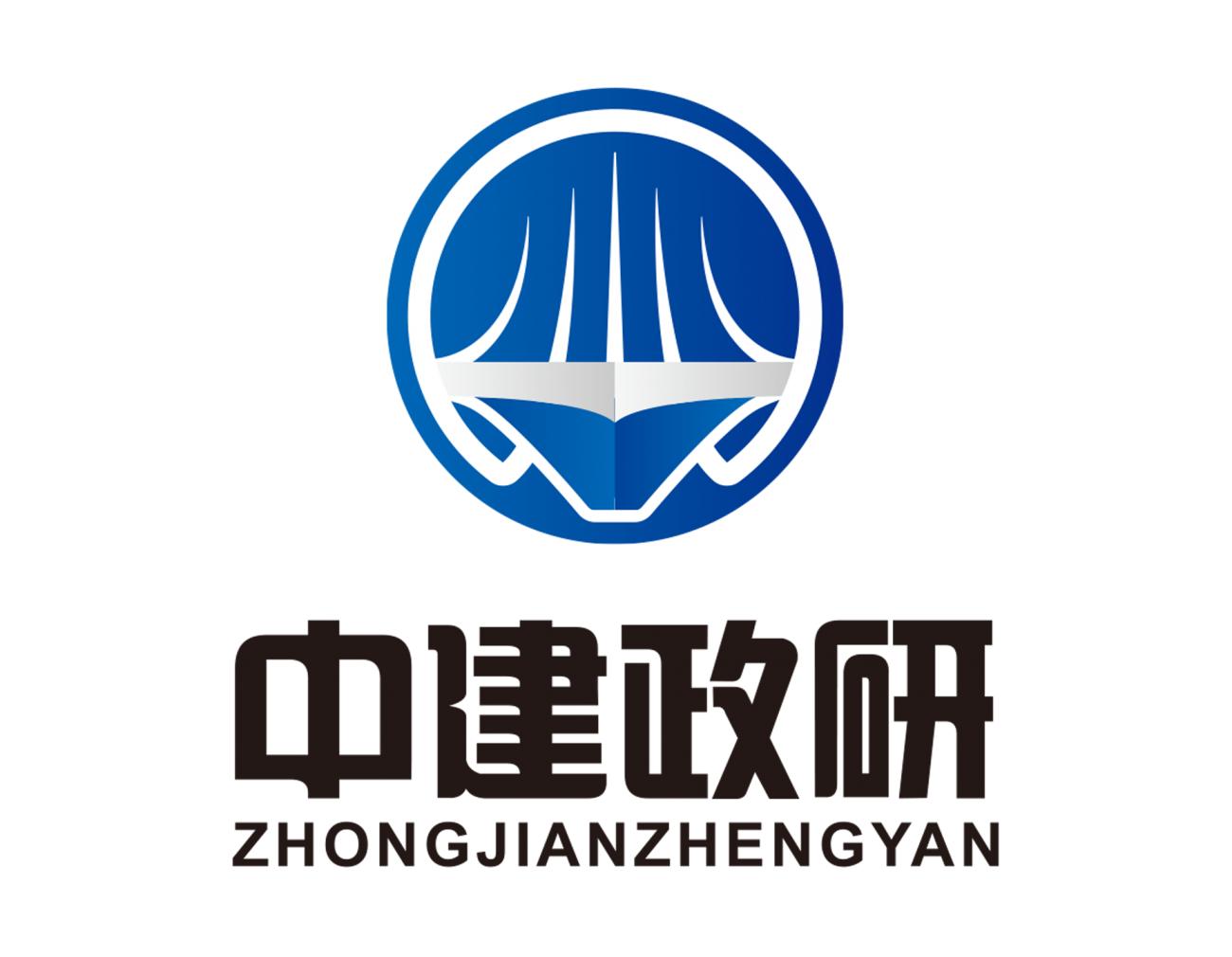 北京中建政研信息咨询中心