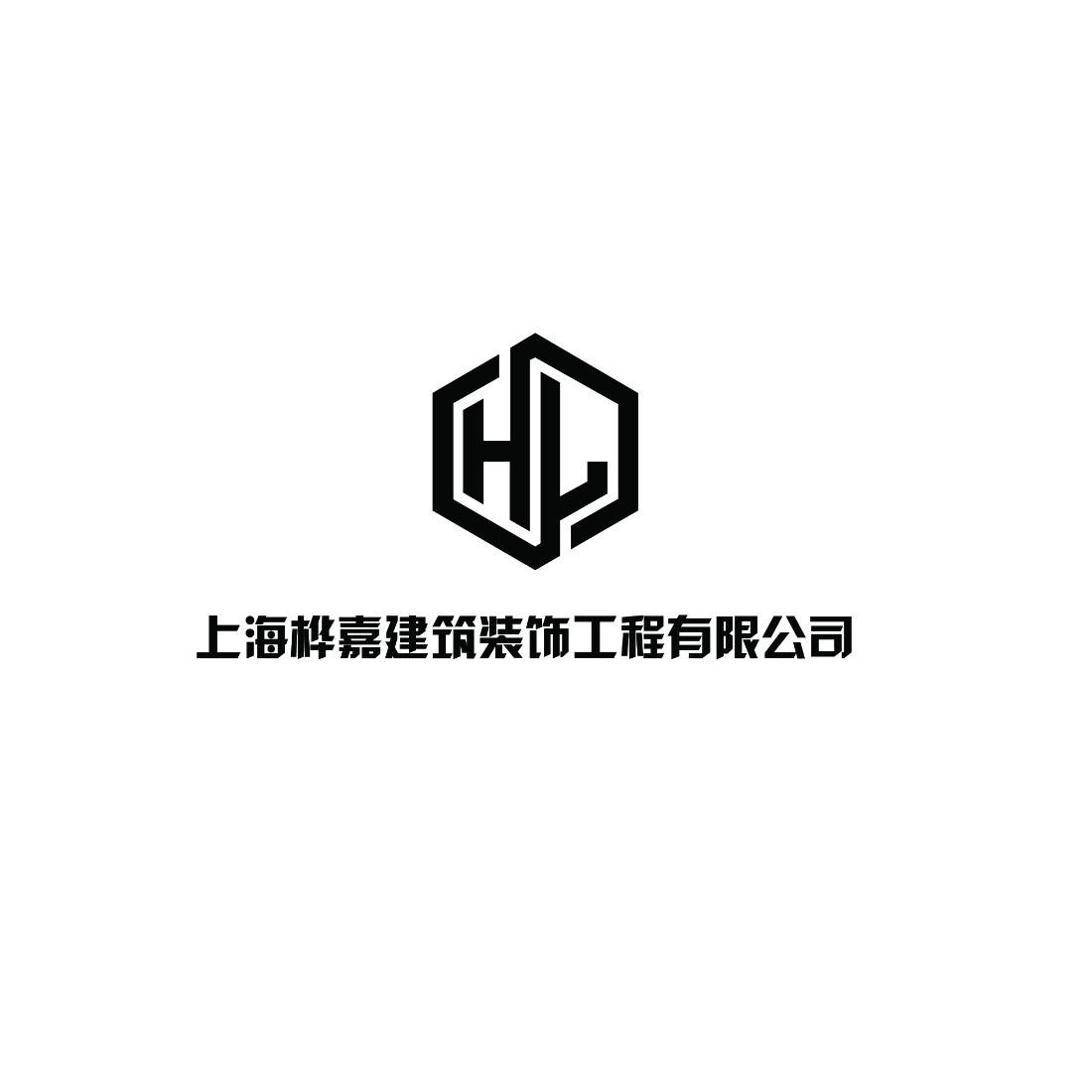 上海桦嘉建筑装饰工程有限公司