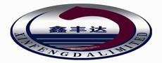 河北鑫豐達管道防腐保溫工程有限公司