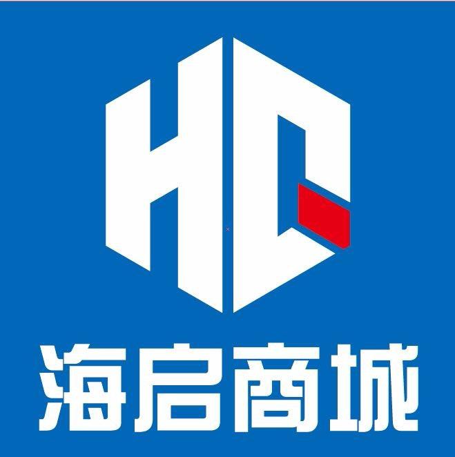 湖南海啟貿易有限公司
