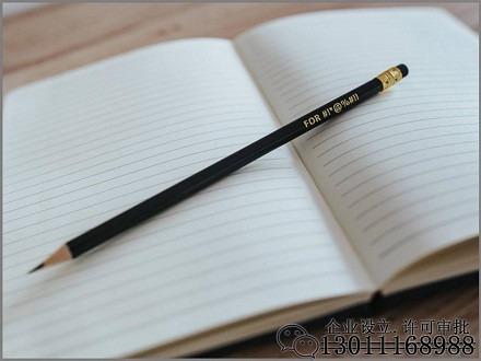 北京人力资源服务公司转让壳公司