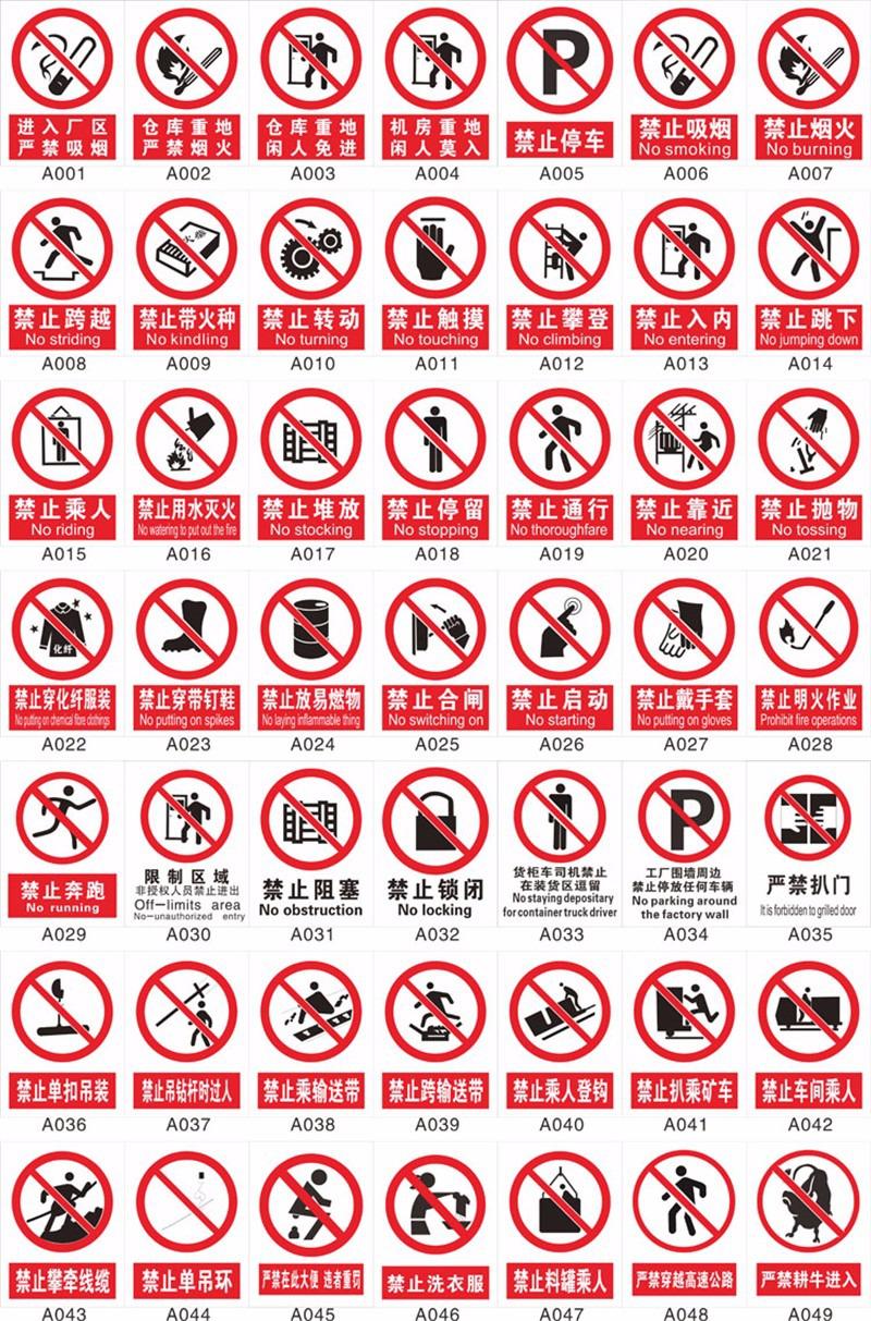 消防安全标志验厂提示指示标识标示灭火器的使用方法操作说明贴纸
