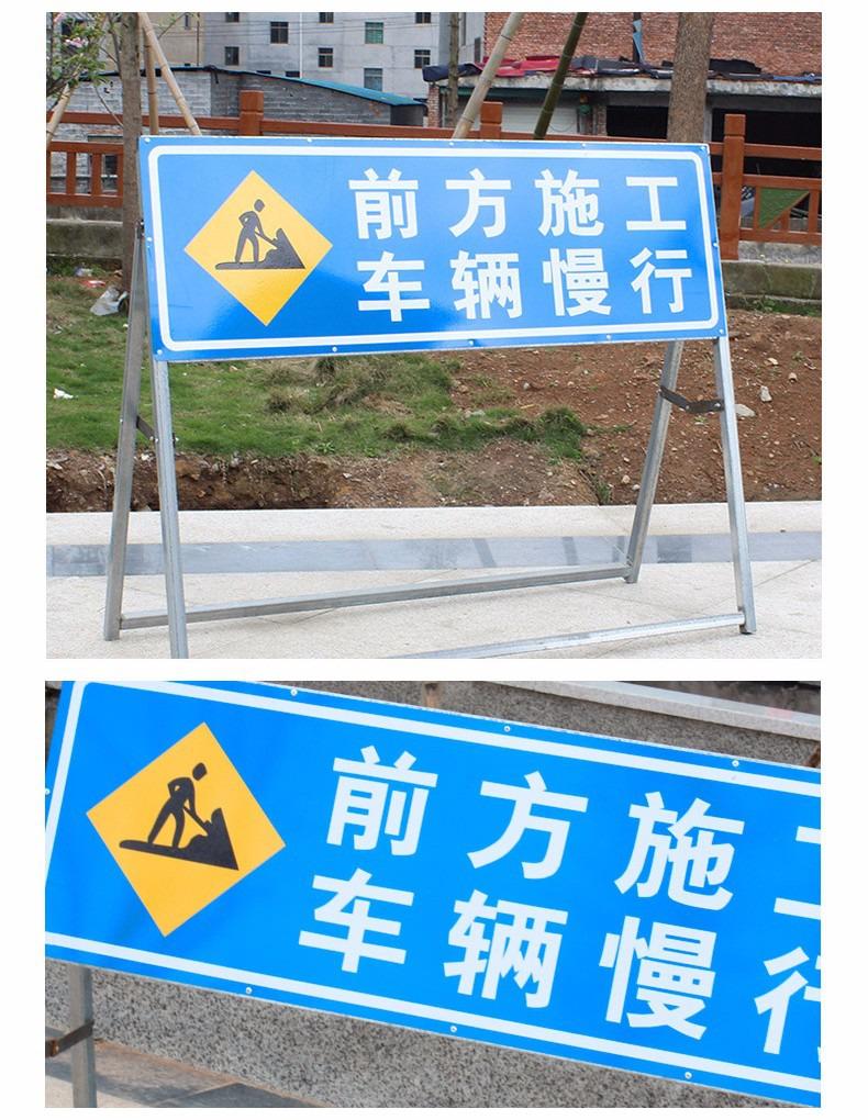 施工牌指示交通警示牌限速安全公马路道路导向施工牌交通标志牌