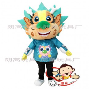 卡通人偶定做卡通表演服定做毛绒玩具厂家定制朗童玩具厂