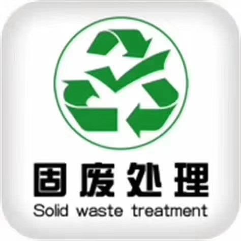 瑞酉詩環保(上海)有限公司
