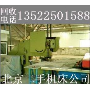 北京旧车床回收,北京收购二手旧数控车床