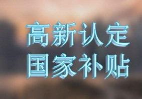 蘇州權智天下知識產權代理有限公司